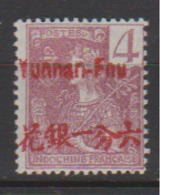 YUNNANFOU         N° YVERT    18     NEUF SANS GOMME     (  SG 01/32 ) - Unused Stamps