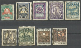 ARMENIEN Armenia 1922 Michel IV A - IV K * - Armenien
