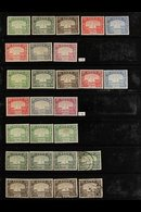 BRITISH MIDDLE EAST 1920's-1960's ATTRACTIVE MINT & USED RANGES With Light Duplication On Stock Pages, Includes Abu Dhab - Non Classificati