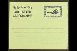 AIRLETTER 1968 ESSAY 40d Blue On Green Paper, Unissued, Similar To Kessler K17, Very Fine Unused. For More Images, Pleas - Dubai