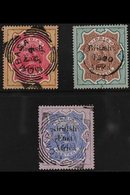 1895 2r To 5r Queen Victoria High Values, SG 61/3, Very Fine Used. ( 3 Stamps) For More Images, Please Visit Http://www. - Publishers