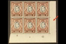 1938-54 1c Black & Chocolate Brown Perf 13¼x13¾, SG 131, Superb Never Hinged Mint Lower Right Corner Plate '2 4B' BLOCK  - Publishers