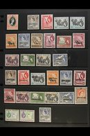 1953-74 VERY FINE MINT COLLECTION A Lovely All Different Range Which Includes 1954-59 Definitive Set To 10s, 1959 Offici - Publishers