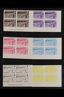 1986 IMPERF PROGRESSIVE COLOUR PROOFS. Tourism Complete Set (SG 710/23) - Each Value With Seven Different Progressive Co - Montserrat