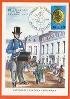 ET/210 FACTEUR DE VILLE DE LA 2 E REPUBLIQUE JOURNEE DU TIMBRE BOIS GUILLAUME 8 MARS 1975 - Post & Briefboten
