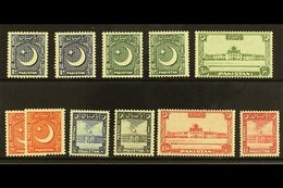 1949-53 Complete Definitive Set, SG 44/51, With All Additional Perfs, Very Fine Mint. (11 Stamps) For More Images, Pleas - Pakistan