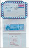 1976 - BAHRAIN - AEROGRAMME ILLUSTRE 1° VOL CONCORDE => LONDON - 1st FLIGHT - Bahreïn (1965-...)