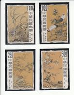 Taiwan 1966, Bird, Birds, Set Of 4v. Excellent Condition. MNH** - Oiseaux