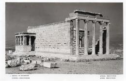 ATHENS ERECHTHEUM-VIAGGIATA 1959-REAL PHOTO - Grecia