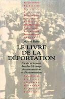 Le Livre De La Déportation De Marcel Ruby (1995) - Unclassified