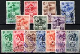 Venezuela Nº 445/58 - Venezuela