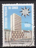 Congo Yvert N° 694 Oblitéré Lot 3-679 - Congo - Brazzaville