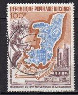 Congo Yvert N° 169 Aérien Oblitéré Lot 3-704 - Congo - Brazzaville