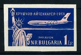 Bulgaria Nº A-77a Nuevo - Corréo Aéreo