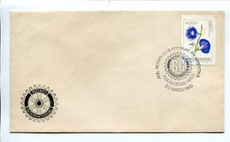 ROTARY CLUN INTERNACIONAL EN ARGENTINA, 66 ANIVERSARIO, ARGENTINA 1985 SOBRE ENVELOPE SPC SPECIAL COVERS  -LILHU - Rotary, Club Leones