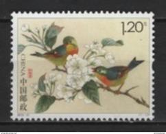China (2016) - Set - #21  /  Aves - Birds - Oiseaux - Vogel - Oiseaux