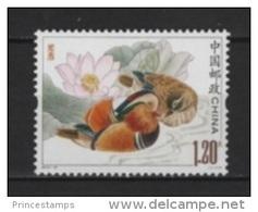China (2015) - Set - #18  /  Fauna - Birds - Oiseaux - Vogel - Ducks - Canards