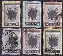 GREECE 1954 Union Of Cyprus With Greece Used Set Vl. 690 / 695 - Gebruikt