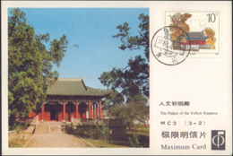 China - China