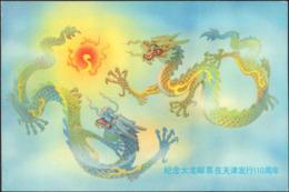 China - Chine