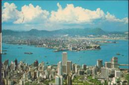 China (Hong Kong) - China (Hongkong)