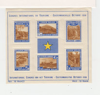 Congo Belge. B.F. N°2 Octobre 1938 Congrés International Du Tourisme. Neuf Sans Charnière Avec Gomme. (2432x) - Blocks & Sheetlets