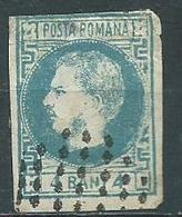Timbre Roumanie 1868 - 1858-1880 Moldavia & Principato
