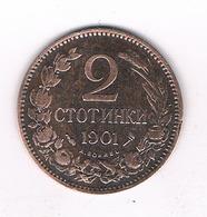 2 STOTINKI 1901  BULGARIJE /5372/ - Bulgaria