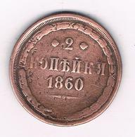 2KOPEK 1860 RUSLAND /5374/ - Russie