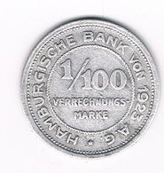 1/100 MARK  1923 HAMBURG /5377/ - [ 3] 1918-1933 : Weimar Republic