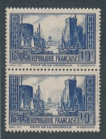 CZ-66: FRANCE:lot Avec  N°261** (paire), Mini Froissure, Variété Chiffre 10) - France