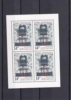 (K 4193) Tschechische Republik, KB Nr. 5** - Blocks & Sheetlets