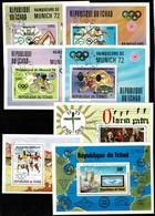 Tchad 1972-77 - 7 Bl. Obl. -  Gebr. - Used - Tchad (1960-...)