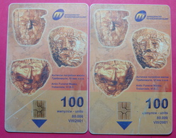 Macedonia Lot Of 2 CHIP Phone CARDS 100 Units Used Operator MT *Masks* - Macedonië
