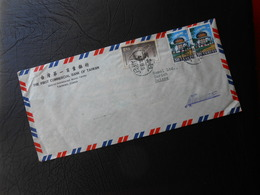Taiwan -  Luftpost Brief Von Taipeh Nach Zürich CH - 4.Xll. 59 - Covers & Documents