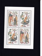 (K 4194a) Tschechische Republik, KB Nr. 36/37** - Blocks & Sheetlets