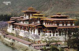 1 AK Bhutan * Die Klosterfestung Punakha Dzong - Seit 2012 Auf Der Tentativliste Bhutans Für Das UNESCO-Welterbe * - Bhutan