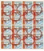 Guinea Ecuatorial Nº Michel A1293 En Hojas De 24 Sellos - Verano 1980: Moscu