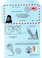 Aérogramme - YOURI GAGARINE  (21/06/1991)  ESPACE- Tirage Limité - - Storia Postale