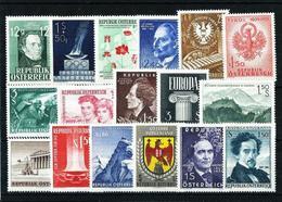 Austria - LOTE (17 Series Diferentes) Nuevo - Austria