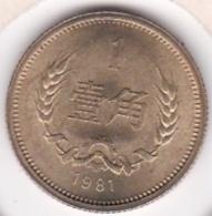 Chine 1 Jiao 1981. Brass. KM# 15 - Cina