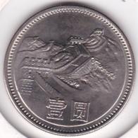 Chine 1 Yuan 1981. Copper-Nickel. KM# 18 - China