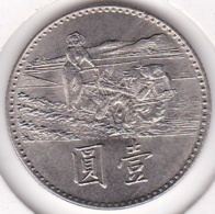 Chine Taiwan. 1 Yuan 1969 (Yr.58). F.A.O. Y# 547 - China