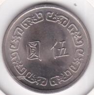 Chine Taiwan. 5 Yuan 1970 (Yr.59). Chiang Kai-shek. Y# 548 - China