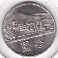 Chine Taiwan. 10 Yuan 1965 (Yr.54). Sun Yat-sen Y# 538 - China