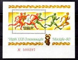Hoja Bloque De Rusia N ºYvert 143 ** OFERTA (OFFER) Valor Catálogo 10.0€ - 1923-1991 URSS