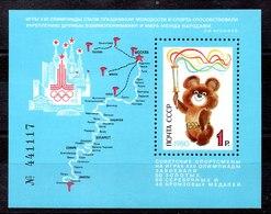 Hoja Bloque De Rusia N ºYvert 147 ** OFERTA (OFFER) Valor Catálogo 16.0€ - 1923-1991 URSS