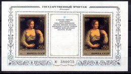 Hoja Bloque De Rusia N ºYvert 158 ** - 1923-1991 URSS