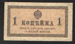 RUSSIA  1K    191-1917 - Russia