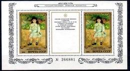 Hoja Bloque De Rusia N ºYvert 176 ** - 1923-1991 URSS